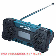 Makita MR051Z AM FM Portable Radio Body Only Bare Tool Rechargeable 10.8V e_c