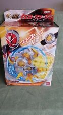 Plamonster 03 YELLOW KRAKEN Bandai 2012 Kamen Rider Wizard Brand New