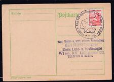 Postkarte mit SST Tag des Großdeutschen Reiches  Wien April 1938