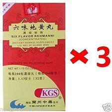 3 Boxes of Six Flavor Rehmanni (Liu Wei Di Huang Wan), 200 pills 160mg each