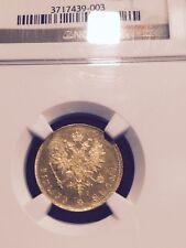 gold 1881 s 10 markkaa  NGC  MS-64+ (R)