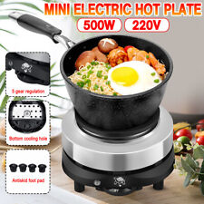 500W Mini Electric Heater Stove Hot Cooker Plate Milk Water Coffee Heating