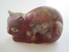 """Fitz & Floyd Asian Cat Figurine Marron w/ Flowers 3.5"""""""