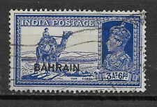 BAHRAIN , INDIA , 1938/41 , GEORGE VI , 3a6p STAMP , USED , CV$5