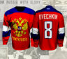 Alexander Ovechkin Team Russia  Replica Jersey Sizes S, M, L, XL
