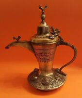 Antique copper Turkish Ottoman Middle eastern Islamic Dallah Arab Coffee Pot