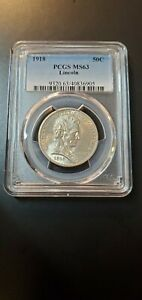 1918 Lincoln Commemorative Silver Half Dollar PCGS MS 63 (Slab529)