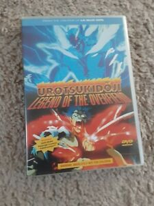 Urotsukidoji #1: Legend of the Overfiend (DVD, 1999, DVD-ROM) *RARE*!!!