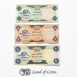 UNITED ARAB EMIRATES: Set of 3 UAE Dirham Banknotes.