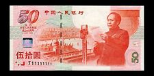 Rare China 1999 50Yuan Paper Money AU/UNC #1