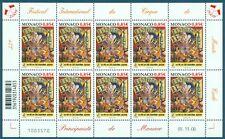 MONACO - Feuille N° 2651 - Feuille de 10 Timbres Neufs // 2008 - CIRQUE