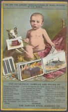 CANTON, OHIO, STEEL ROOFING CO ADV TRADE CARD, BABY & DOG IMAGE, used c 1880's