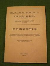 Коллекционные предметы Николы Теслы