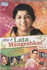 HITS OF LATA MANGESHKAR VOL 3 - YEH GALIYAN YEH CHAUBARA - BOLLYWOOD SONGS DVD