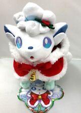 Pokemon Center Original Plush Doll Alolan Vulpix Christmas 2017 (Air Mail) japan