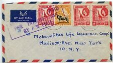 KENYA 1957 Airmail to NY h/s INSUFFICIENTLY PAID / FOR TRANSMISSION/ BY AIR MAIL