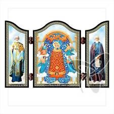1454 Hinzufügung des Verstand christliche Ikone Прибавление Ума Икона reise Alta