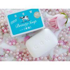 Cow Beauty Soap (Blue) 85g.
