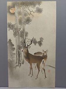 c1910 Ohara Koson Japanese Woodblock Print 2 Deer