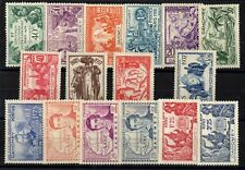 DAHOMEY: SERIE COMPLETE DE 16 TIMBRES NEUF* N°99/114 Cote: 68,25 €