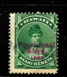 HICK GIRL- OLD USED  U.S. HAWAII SC#55   1893  RED OVERPRINT     X2370
