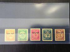 Israel stamps 1948 postage due Dmei Doar, five single stamps. MNH OG J1-J5.