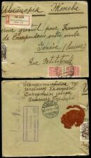 George V (1910-1936) Russian & Soviet Union Stamps