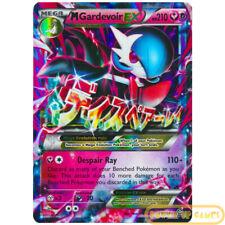 Pokemon TCG - XY Steam Siege - M Gardevoir EX 79/114 Shiny Rare Card