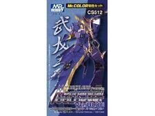 Mr Color Sets Gundam Mechanical Colour Acrylic Paint Set Blue