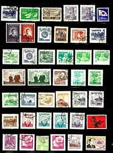 HICK GIRL- BEAUTIFUL OLD USED KOREA  STAMPS  PAGE FUL  VARIOUS ISSUES       X131