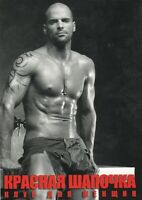 Handsome young nude muscular man beefcake tattoo jock Russian ad postcard gay 2