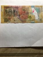 Trinidad & Tobago $50 Dollar Banknote, 2014