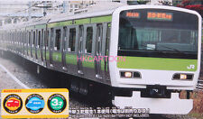 TOMY PLARAIL S-32 NEW PACKAGE E231 5000 YAMATE LINE MOTORISED TRAIN  817475
