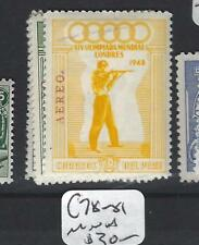 PERU  (P1004B) SC C78-81   OLYMPICS      MNH
