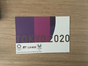 Tokyo 2020 First day cover opening ceremony stamps version #2