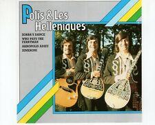 CDPOLIS & LES HELLENIQUESsameHOLLAND EX+  (R2427)