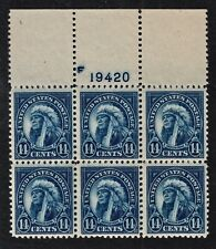 SCOTT #565 14-CENT BLUE INDIAN CHIEF, 1923 FLAT PLATE ISSUE. F-VF, NH. CATS $130