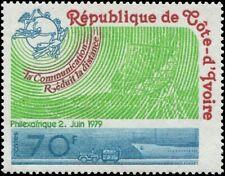 Ivory Coast 1979 Sc 512 Communication satellite Ship CV $3
