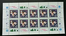 Russia Christmas New Year 1989 Festival Santa Claus Celebration (sheetlet) MNH