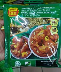 SPECIAL MEAT CURRY POWDER