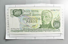 CrazieM World Bank Note - 1976-83 Argentina 500 Pesos - Collection Lot m450