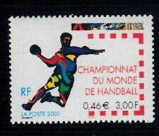 FRANCE World Handball Championships MNH stamp