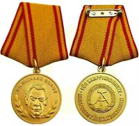 Richard-Sorge-Medaille für Kampfverdienste (Gold) | DDR-Orden NVA Bruderarmee