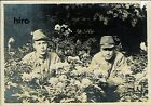 Japan Army old photo Imperial 1942 Pacific War Military Soldier flower 2 people
