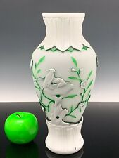 Chinese Peking Cameo Glass Vase 3-Layer Depicting Birds in Bath Vintage