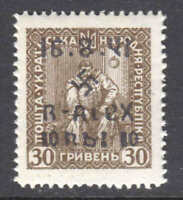 RUSSIA 30K ALEXANDERSTADT UNLISTED LOCAL OVERPRINT OG NH U/M XF SOUND