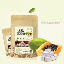 Organic 100% Purely Papaya powder,Healthy natural breast enhancement food Tea