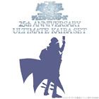 Yugioh OCG Duel Monsters 25th ANNIVERSARY ULTIMATE KAIBA SET PSL limited JAPAN