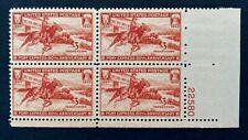 US Stamps, Scott #894 3c 1940 Plt Blk Pony Express 80th Anniversary VF/XF M/NH.