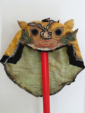 Antique Chinese Old Hand Silk Embroidery Child Festival Art Ethnic Folk Hat 19C